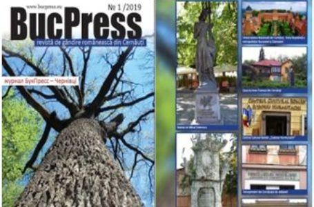 """Centrul Media BucPress din Cernăuți a lansat o revistă de gândire românească – """"BucPress"""""""