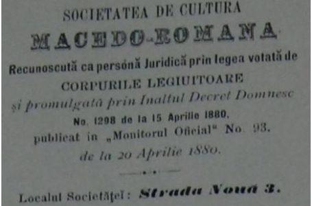 Săptămâna culturii macedo-române/ aromâne
