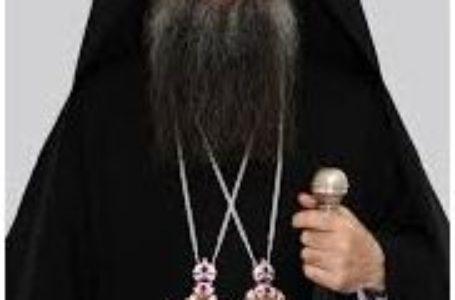 Epistola Pastorală la Slăvitul și Luminosul Praznic al Învierii Domnului din Anul Mântuirii 2019 – Preasfințitul Siluan