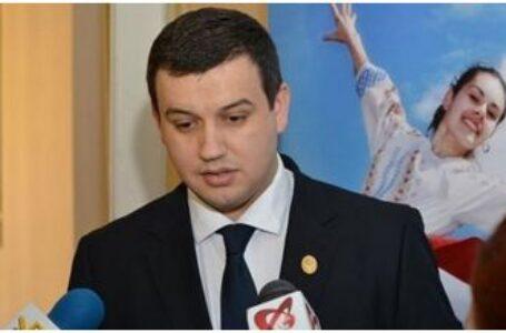 Eugen Tomac: PMP va vota pentru învestirea Guvernului Orban, în anumite condiţii | Partidul e nemulţumit de desfiinţarea Ministerului pentru românii de pretutindeni