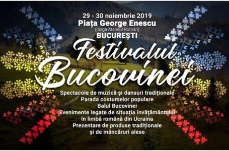Români să serbăm 101 ani de la Unirea Bucovinei cu Țara mamă! Nordul și sudul Bucovinei se reunesc la București (VIDEO)