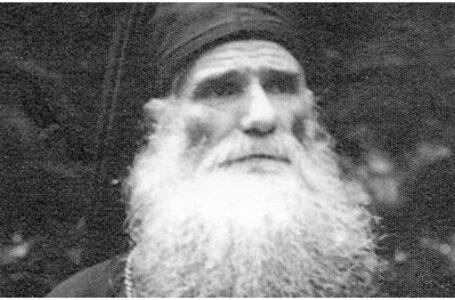 """Conferința """"Macedo-românii și ortodoxia"""" la București"""
