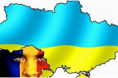 Românii din Ucraina și educația în limba maternă