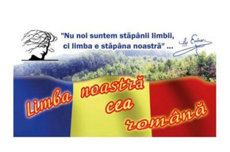 """CALUL TROIAN AL LIMBII """"MOLDOVENEȘTI"""", ÎN PREMIERĂ, CA SPECIALIZARE ÎN UNIVERSITĂȚILE DIN UCRAINA! """"Cadoul"""" Kievului pentru cei jumătate de milion de români din Ucraina!"""