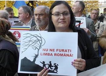 Aurica Bojescu la Cernăuți: Nu permitem ca orice reformă să reducă dreptul nostru la învățământ în limba română!