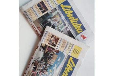 """A fost numit Consiliul de Administrație al C.P.E. """"Libertatea"""", ziar în limba română din Voivodina"""