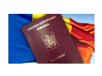 Ambasada României la Chișinău face precizări privind dosarele de redobândire a cetățeniei române