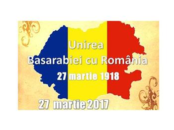 Inițiativă la Chișinău a Mișcării Politice UNIREA: Ziua Unirii Basarabiei cu România, sărbătoare națională! Apropo! Ce fac instituțiile statului român pentru a sărbători la Chișinău 27 martie?