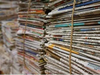 Primele publicaţii tipărite în limba română şi periodice postdecembriste, în expoziţie la Biblioteca Academiei Române