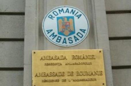 Vreau să plec din Franța cu mașina spre România, se poate? Ce răspunde Ambasada României în Franța…