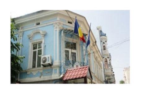 Reprezentanțele diplomatice ale României la Cernăuți, Odesa și Slatina își suspendă temporar activitatea de lucru cu publicul