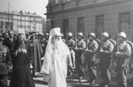 81 de ani de la trecerea în veșnicie a Patriarhului al României, Miron Cristea