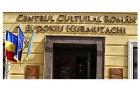 Oază de românism, în nordul Bucovinei. Cinci ani de la înființarea Centrului Cultural Român din Cernăuţi dar și un SOS adresat Țării mamă