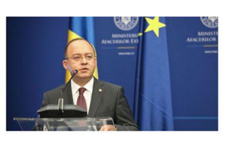 MAE de la București consideră 'complet inacceptabile' declaraţiile premierului Chicu, de la Chișinău, la adresa României
