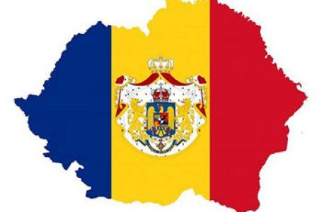 Români nu vă uitați Istoria! Pe 4 iunie 2020 se împlinește un secol de la recunoașterea frontierelor adevărate ale României