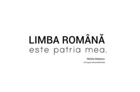 """ICR Chișinău: Concursul  de poezie, proză și eseu """"Limba Română este patria mea!"""" ( Nichita Stănescu)"""