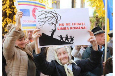 """Consiliul Național al Românilor din Ucraina solicită Ministerului Educației de la Kiev să renunțe la glotonimul de """"limbă moldovenească"""" referitor la școlile din regiunea Odesa"""