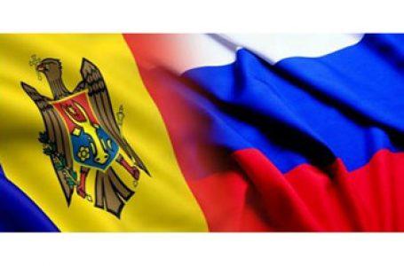 Campanie pentru omul Rusiei de la primăria Chișinăului? Chiar nu se putea aștepta până după alegeri? Grăbiți rău investitorii ăștia din România…Or fi români?