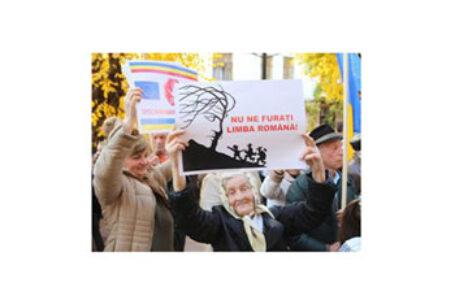 """""""Lupta noastră pentru supraviețuire identitară în Ucraina"""" – Drept la replică din partea Consiliului Naţional al Românilor din Ucraina adresat publicației Historia"""