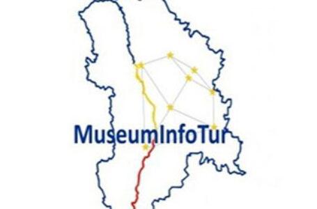 """""""MuseumInfoTur"""" de la Galați la Chișinău, cu susținerea UE: Opt centre de informare turistică, create pentru valorificarea patrimoniului cultural și istoric"""
