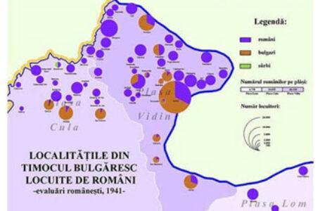 Problema nerespectării drepturilor românilor din Bulgaria ridicată de Viorel Badea la Comisia pentru egalitate și nediscriminare a APCE