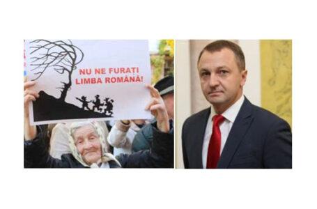 Nou atac împotriva limbilor minorităților naționale în Ucraina. Inclusiv împotriva limbii române!