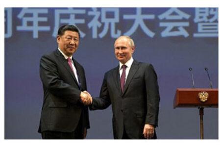 Prudenți sau bine informați președinții Rusiei, Chinei, Brazilei și Mexicului, nu l-au felicitat pe Biden. Poate Putin și Xi Jinping știu câte ceva despre posibila fraudă