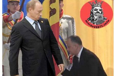 Agentura Moscovei de la Chișinău a votat rerusificarea și federalizarea R. Moldova. Influența României la Chișinău inexistentă!