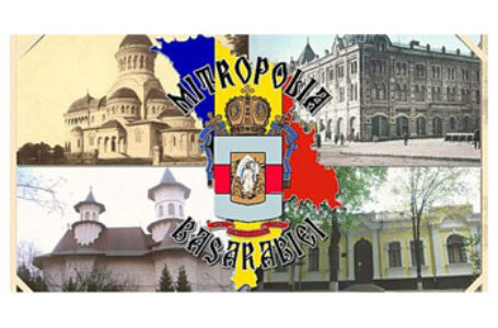 Să nu uităm pe cei care acum 19 ani au adus recunoașterea Mitropoliei Basarabiei! În pofida nepăsării autorităților de la București!