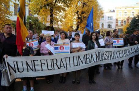 Încă un atac la adresa limbii române în Ucraina!  Cafeaua poate fi comandată încă și în limba maternă!
