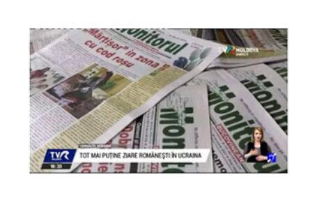 Ziarele româneşti din nordul Bucovinei riscă să dispară