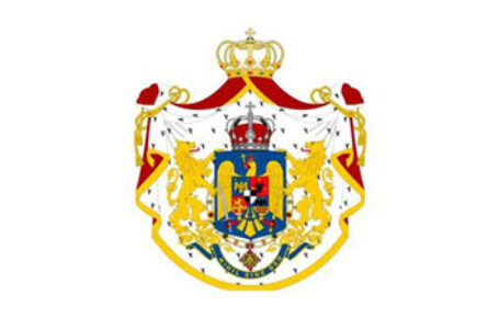 Concurs de burse oferite de Majestatea Sa Margareta, Custodele Coroanei Române