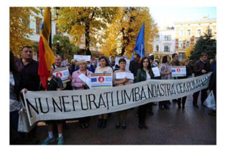 """O nouă lovitură de la """"prietenii"""" noștri ucrainieni pentru învățământul în limba română din Ucraina. Ce face Bucureștiul?"""