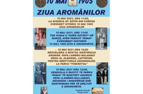 10 mai – Ziua aromânilor/românilor din Balcani